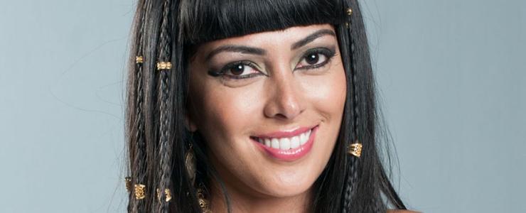 Anita Amizo
